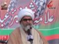 [گلگت۔ دنیور جلسہ عام] Speech : H.I Raja Nasir Abbas - Urdu