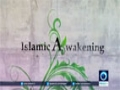 [08 June 2015] Islamic Awakening - Impact of Stephen Hawking denial of God - English