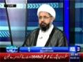 [Talk Show : Sayasat Hai Ya Saazish] (Gilgit Baltistan Elections) - 08 June 2015 - Urdu