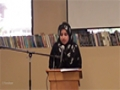 Islam: Media Monster or Divine Message? - Poetry by Sr. Rabab - English