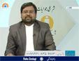 سجدہ میں ناک جانماز پر مس ہو جائے تو نماز صحیح ہے یا نہیں؟ Urdu