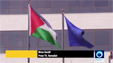 [12 june 2015] Palestinians praise EU's move to label settlement products - English