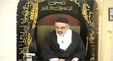 [Majlis-e-esale Sawab] Speech : H.I. Ali Murtaza Zaidi - Urdu