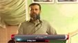 [43rd Youm e Tasees ISO PAK] Speech : Br. Naqi Hashmi - 24 May 2015 - Urdu