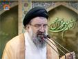 [12 June 2015] Tehran Friday Prayers | آیت آللہ سید احمد خاتمی - Urdu