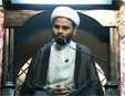 [09] Qososiyat e Ashaab e Imam Hussain   خصوصیات اصحاب اما م حیسن (as) by Hujat Ul Islam Mou