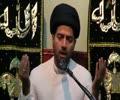 [Short Clip] Munajate Imam zaman Love of imam zamana AJTF - Urdu