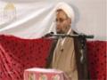 Jummah Khutbah - 05 June 2015 - Maulana Ghulam Hurr Shabbiri - Urdu