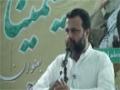 [Seminar : Afkar e Imam Khomenei (R.A)] Speech : Br. Naqi Hashmi - 11 June 2015 - Urdu