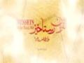 تصويرية وموسيقية لفيلم الملحمة الحسينية الإيراني رستاخيز Arabic