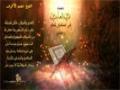 دعاء استقبال شهر رمضان للامام زين العابدين بصوت حسين الاكرف - Arabic
