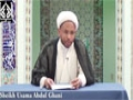 [01] Welcoming the holy month of Ramadan - Sheikh Usama Abdulghani - English