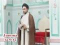 Khutba e Jumaa | Maulana Tehqeeq Hussain Rizvi | 12 June 2015 (Bhavnagar Gujarat) - Urdu