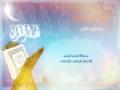 دعاء اليوم الثاني  من شهر رمضان - Arabic