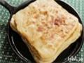 طريقة عمل خبز الطاوة من اليمن - الخبز العدني - Arabic
