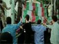 یار مبارک بادا - Farsi