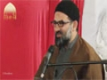 [05] Istaqbaal-e-Ramadhan - Agha Hasan Mujtaba Rizvi - Ramzan 1436/ 2015 - Urdu