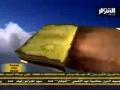 Bits of The Quran mentioning Imam Ali AS - Arabic