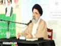 [04] Fitan-e-Tahreef aur Shakhsiat-e-Imam (RA) - Ustad Syed Jawad Naqvi - Urdu
