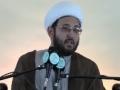 [04] The Quran Between Translation and Tafsir   Shk. Amin Rastani   Ramadan1436 2015 - English