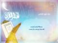 دعاء اليوم الخامس من شهر رمضان - Arabic