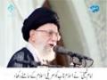 [Clip] امریکی اسلام اور خالص اسلام - Ayatullah Syed Ali Khameni - Farsi sub Urdu