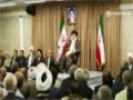 نظر رهبری درباره تیم مذاکرهکنندهی هستهای و منتقدین آنها - Farsi