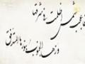 أنشودة إيرانية رائعة | حزب الله | سيد هادي گرسوي - Arabic