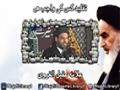 [Clip] Taqlid kis ki wajib ha - Allama aqeel gharvi - Urdu