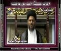 [Clip] Imam hassan (A.S) akhiri waqt - Allama aqeel Gharwi - Urdu