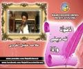 [Clip] Zakat na dena wala - Allama aqeel gharwi - Urdu
