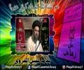 Hum Kitna Allah ko Yad Kartay Hain | Allama Aqeel Ul Gharvi - Urdu
