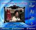 Jahannum Ka Wajud Bhi Taqaza e Rehmat Hai | Allama Aqeel Ul Gharvi - Urdu