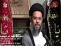 Imam Jaffer e Sadiq Kia Kahtay Hain | Allama Aqeel Ul Gharvi - Urdu