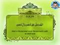 [Day 01] Ramazan Ayı 1. Günün Duası Türkçe Anlamlı - Arabic sub Turkish