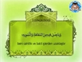 [Day 03] Ramazan Ayı 3. Günün Duası Türkçe Anlamlı - Arabic sub Turkish