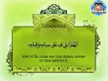 [Day 07] Ramazan Ayı 7. Günün Duası Türkçe Anlamlı - Arabic sub Turkish