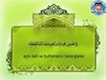 [Day 09] Ramazan Ayı 9. Günün Duası Türkçe Anlamlı - arabic sub Turkish