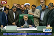 Iran Revolutionary Parliment Takes Action - English
