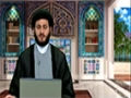 Change Of Sunnah by Second Caliph: Taraweeh - Farsi
