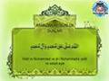 [Day 10] Ramazan Ayı 10. Günün Duası Türkçe Anlamlı - Arabic sub Turkish