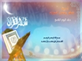 دعاء اليوم التاسع  من شهر رمضان - Arabic