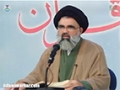 [10] Sunan-e-Ilahi Dar Quran - Ustad Jawad Naqvi - Ramzan 1436/2015 - Urdu