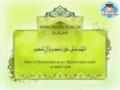 [Dua 12] Ramazan Ayı 12. Günün Duası Türkçe Anlamlı - Arabic sub Turkish