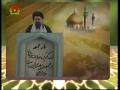 Friday Sermon - 12th December 2008 - Ayatollah Ahmed Khatami - Urdu