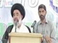 [Lecture] Doctors ke Zimdariyaan - Agha Bahauddini - 28 June 2015 - Farsi & Urdu