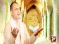 [03 Naat] Ramzan 1436/2015 - Syed Ali Deep Rizvi - Quran ko Parhna Hay - Urdu