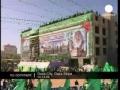 Pro-Hamas rally in Gaza - 14Dec08 - Arabic