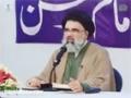 [14] Sunan-e-Ilahi Dar Quran - Ustad Jawad Naqvi - Ramzan 1436/2015 - Urdu