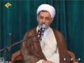 شرح نهج البلاغه حکمت ۱۵۰ حجت الاسلام رفیعی - Farsi